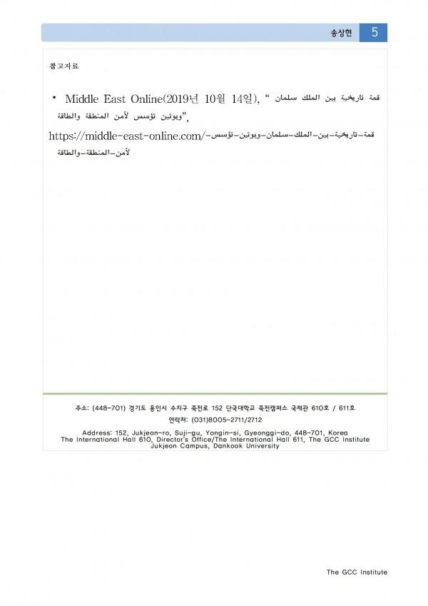 63b355bfc32c8d7bb779290e34af6f6a_1597893095_3465.jpg